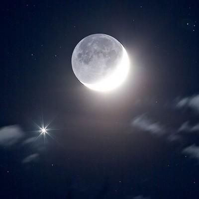 Дети Луны