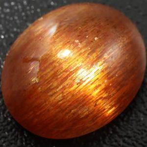 Олигоклаз - солнечный камень