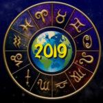 Что ожидает знаки Зодиака в 2019 году