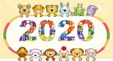 Китайский гороскоп на 2020 год